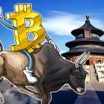 Giá đồng Bitcoin cán mốc $1,178, Sàn giao dịch Trung Quốc sụt giá nhanh chóng