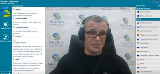 Video hội thảo cho thấy Jankauskas dùng máy tính để bàn và nền tảng hội thảo qua mạng tiếng Nga